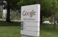 """جوجل تعلن عن مشروع يحمل اسم """"تانغو""""(فيديو)"""