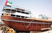 """إيران تحتجز سفينة إماراتية بسبب """"الخليج الفارسي"""""""