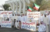 """الأمن يفض مظاهرات """"البدون"""" في الكويت"""