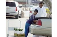 السعودية توقع اتفاقية تحدد سن الأطفال بسوق العمل