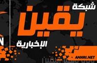 غلق مركزين إعلاميين بمصر ومنع نشر مقالات بلال فضل