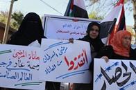 وقفة شبابية بغزة تضامنا مع مرضى السرطان