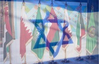 ليبرمان: نحن ودول الاعتدال العربي خلف متراس واحد