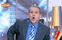 توفيق عكاشة: السيسي سيسقط في يونيو المقبل (فيديو)