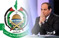 """النظام المصري يحيي """"أموات"""" غزة ويميت أحياءها!"""