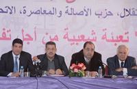 مواجهة بين حكومة المغرب والمعارضة بسبب مركزية الانتخابات