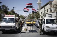 """""""المنطقة الخضراء"""" وسط دمشق تشهد إجراءات أمنية مشددة"""