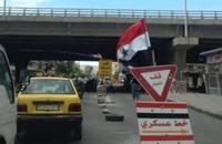 النظام السوري يغري الموظفين المدنيين لحمل السلاح