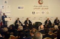 افتتاح ملتقى الأعمال المصري - اللبناني ببيروت