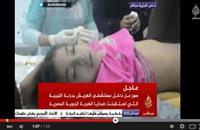 صور لقتلى وجرحى القصف المصري على ليبيا (فيديو)