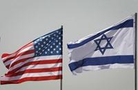 """مخاوف إسرائيلية من """"حلف دفاع"""" مشترك مع أمريكا"""