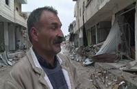 """""""الدولة"""" غادرت كوباني لكن أهلها لن يعودوا قريبا (فيديو)"""