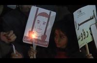 وقفة في غزة للمطالبة بإطلاق سراح طفل مريض من سجون إسرائيل