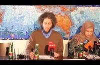 """منظمات أهلية: """"قانون الإسلام"""" مجحف بحق مسلمي النمسا"""
