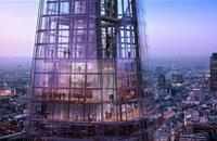 مسؤول: لندن ترغب بقيادة سوق التعاملات المالية الإسلامية