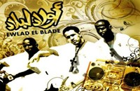 """فرقة """"أولاد البلاد"""" الموريتانية.. من """"الراب"""" إلى السجون"""