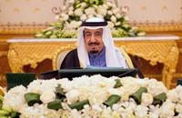 الملك سلمان يعيد تكوين هيئة كبار العلماء ويصدر قرارات أخرى