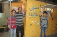 """مقهى """"هرمنا"""" في سراقب بريف إدلب.. من هنا يمر الألم"""