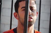 إندبندنت: الدولة تعرض فيلم إعدام الكساسبة بشوارع الرقة