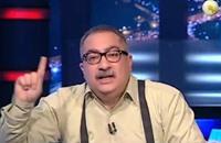 إبراهيم عيسى للسعودية: ما هو موقفكم من الإخوان؟ (فيديو)