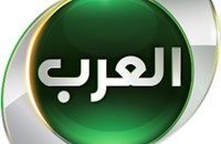 قناة العرب تتجه إلى قبرص بعد استبعاد لندن وبيروت