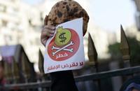 """المصريون يواجهون جنون أسعار السلع بـ""""التقشف"""""""