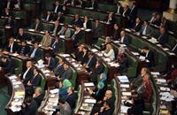 """تونس تفتح تحقيقا في الأسماء الواردة بوثائق """"بنما''"""