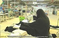 """الدولة الإسلامية تدشن مصنعاً لخياطة """"الحجاب الشرعي"""""""