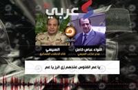 """""""الإخوان"""": ساءنا كثيرًا تجريح السيسي لدول الخليج"""