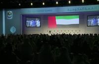 محمد بن زايد يتوقع انتهاء عصر النفط خلال 50 سنة (فيديو)