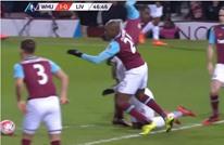 وست هام ينتزع الفوز من ليفربول في كأس إنجلترا (فيديو)