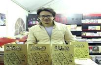 لوموند: في مصر نظام مهزوز تستفزه الرسوم الكاريكاتيرية