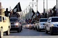 طائرات مجهولة تقصف رتلا لتنظيم الدولة جنوب غرب ليبيا