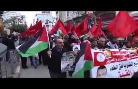 وقفة احتجاجية برام الله تطالب بالإفراج عن القيق