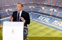 بيريز يبتكر حيلة ذكية لمنع برشلونة من خوض النهائي بالبيرنابيو