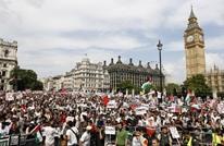 دعوة مدرسي بريطانيا لمراقبة الطلاب المتعاطفين مع فلسطين