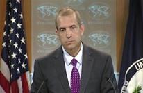 """كيف ردت خارجية أمريكا حول موقفها من """"فدرلة"""" سوريا؟"""