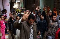 """""""صافرات إنت مش لوحدك"""" تكسر حاجز الخوف في مصر (شاهد)"""