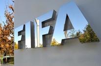 """""""فيفا"""" يلغي بطولتي كأس العالم للشباب والناشئين"""