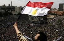 صحيفة فرنسية: رغم الدكتاتورية.. الشعب المصري ليس خائفا