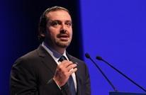 ما هي أسباب استقالة الحريري من منصبه وتداعياتها؟