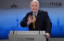 كيف قرأ جون ماكين اتفاقية ميونيخ لوقف إطلاق النار بسوريا؟