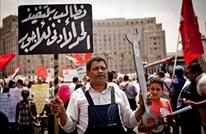 744 احتجاجا عماليا بمصر منذ مايو 2016 (انفوغراف)