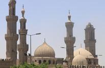 الأزهر ينفي حذف تونس من قائمة الدول الاسلامية