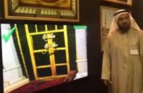 صور تعرض لأول مرة.. ماذا يوجد داخل قبر النبي؟ (فيديو)