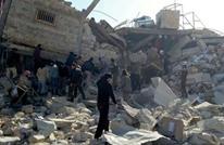 ضحايا في قصف لمستشفى بريف إدلب السورية بقنابل عنقودية