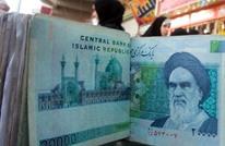 """عملة إيران تنهار أمام الدولار و""""المركزي الإيراني"""" يوضح"""