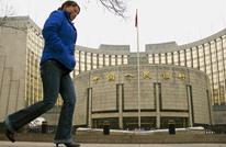 """الصين تخفض """"احتياطي البنوك"""" للمرة الثامنة في نحو عامين"""