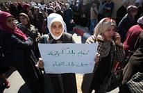 إضراب شامل للمعلمين يشل مدارس الضفة الغربية