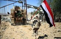 مقتل 5 من المقاومة الموالية لهادي بغارة أمريكية وسط اليمن